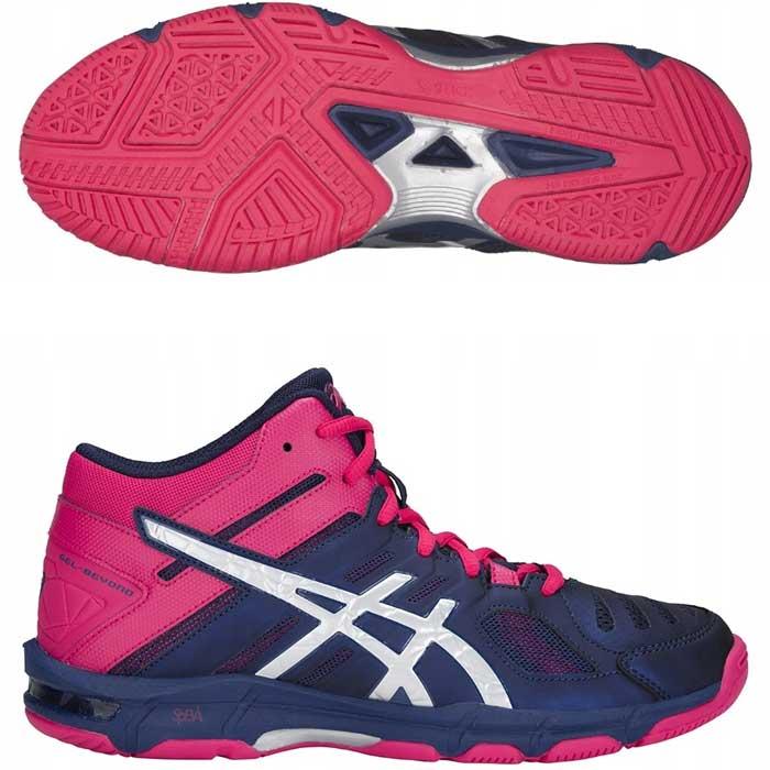 e05dedaf Волейбольные женские кроссовки Asics Gel Beyond 5 MT B650N-400