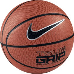 basketbolnyj-myach-Nike-Hyper-Grip-bb0523801